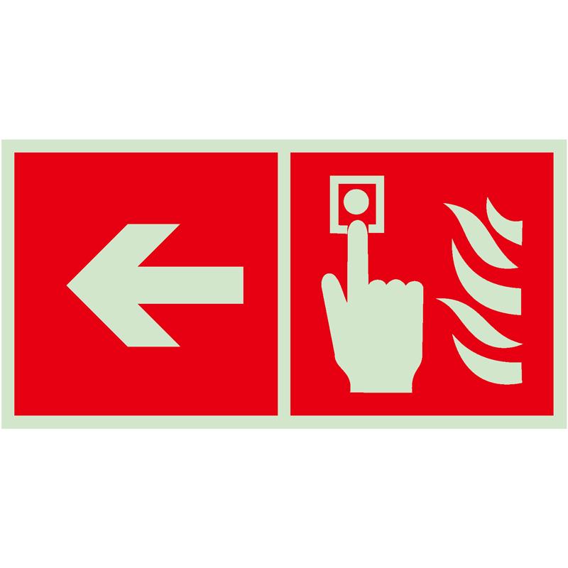 消防按钮指向标识
