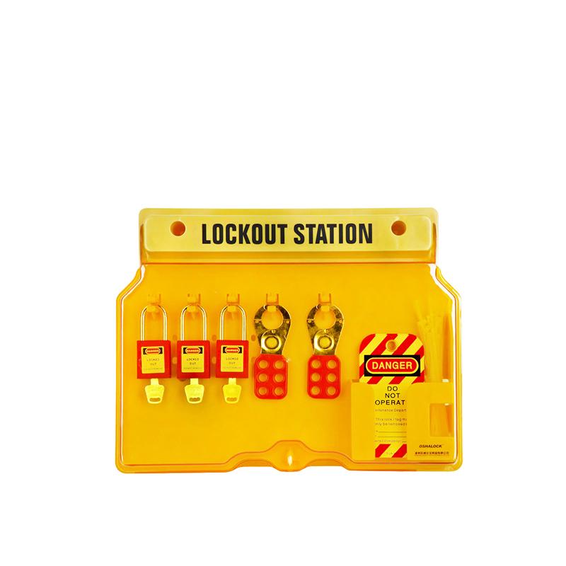 6锁位可视锁具挂板