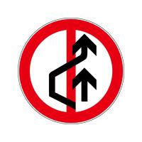 禁止超车标志