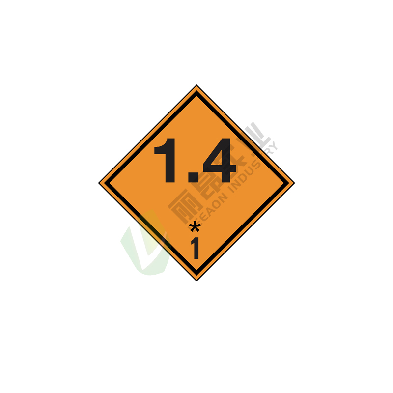 危险货物运输包装标识: 爆炸性物质或物品1.4