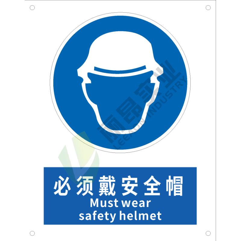 Leonston Safety Workshop