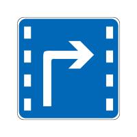右转车道标志