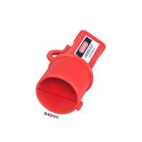 工业插座防水锁具套装