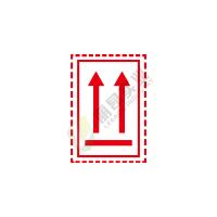危险货物运输包装标记: 方向标记2B(红色)