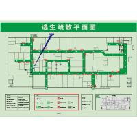 最新逃生疏散图案例参考Escape Evacuation Map  ISO23601-2010 Standhard