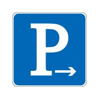 标志处向右可以停车标志