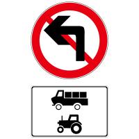 禁止向左转弯及辅助标志