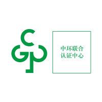 绿色产品认证标识样式A