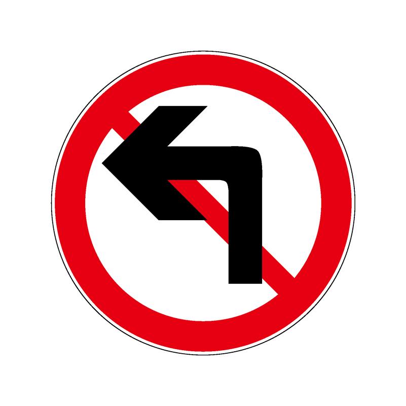 禁止向左转弯标志