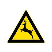 注意牲畜标志