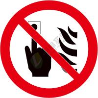 国标GB安全标签-禁止类:禁止明火No open flame-中英文双语版