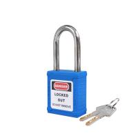 钢制锁梁安全挂锁-蓝