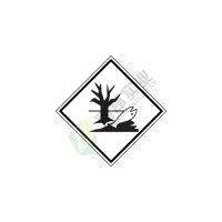 危险货物运输包装标记: 危害环境物质和物品