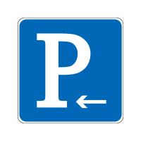 标志处向左可以停车标志
