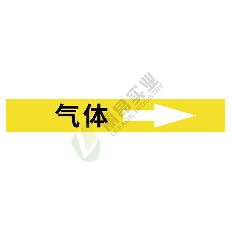 管道标识一体式管道标识: 气体