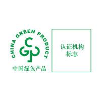 绿色产品认证标识样式B