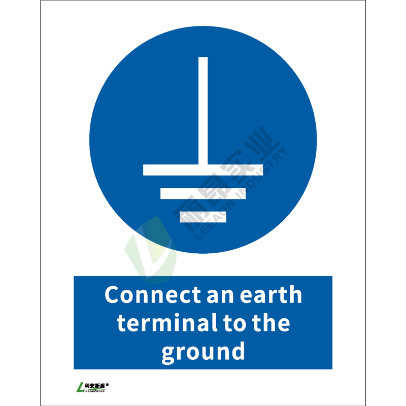 ISO安全标识: Connect an earth terminal to the ground