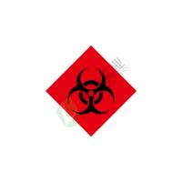 医疗废物标识: 医疗废弃物
