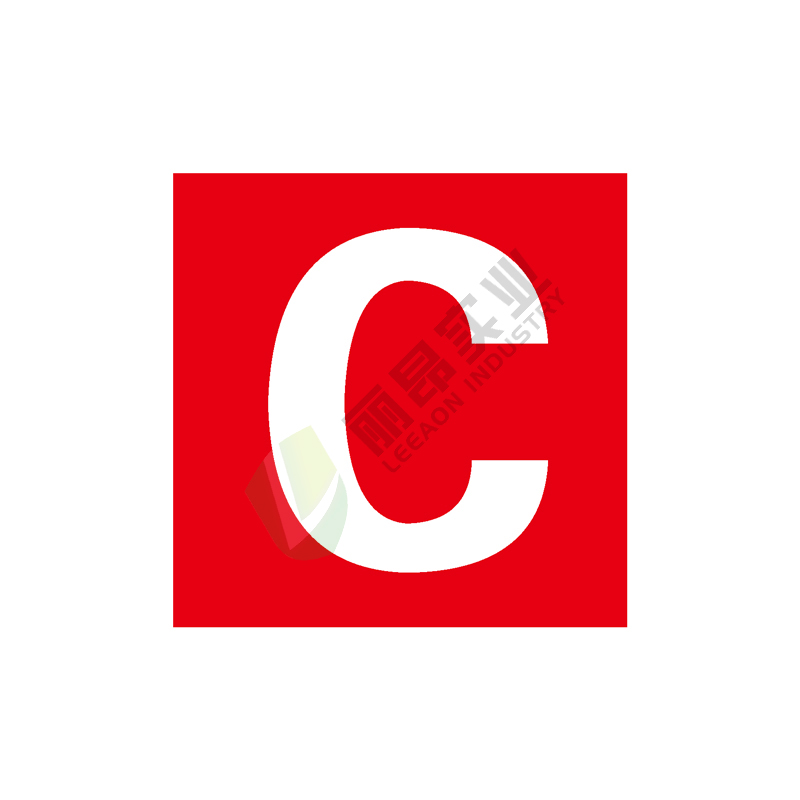 电力安全标识: C