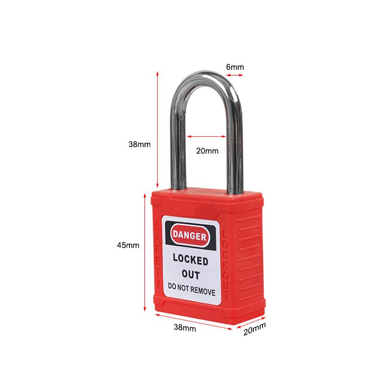 钢制锁梁安全挂锁-红