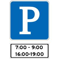 限时段停车位标志