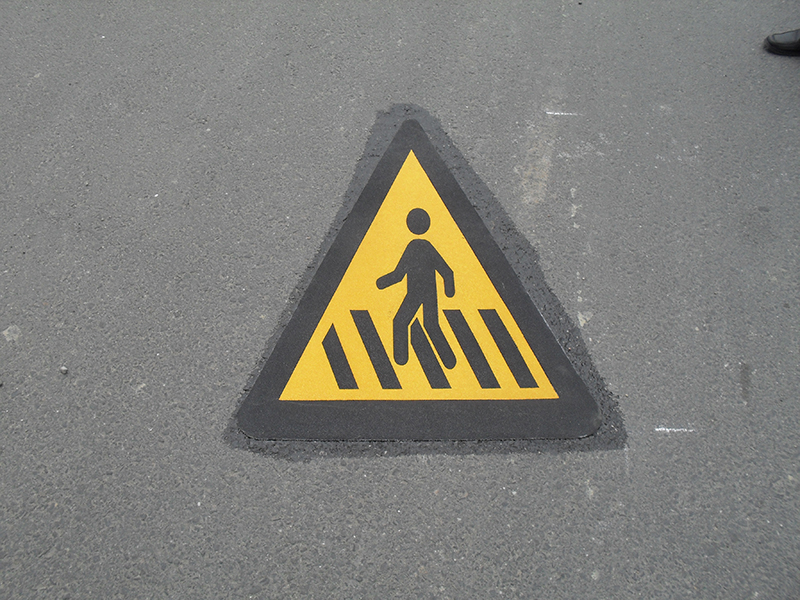 预成型防滑地面标识注意行人警告标识