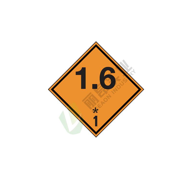 危险货物运输包装标识: 爆炸性物质或物品1.6