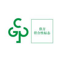 绿色产品认证合格供方标识