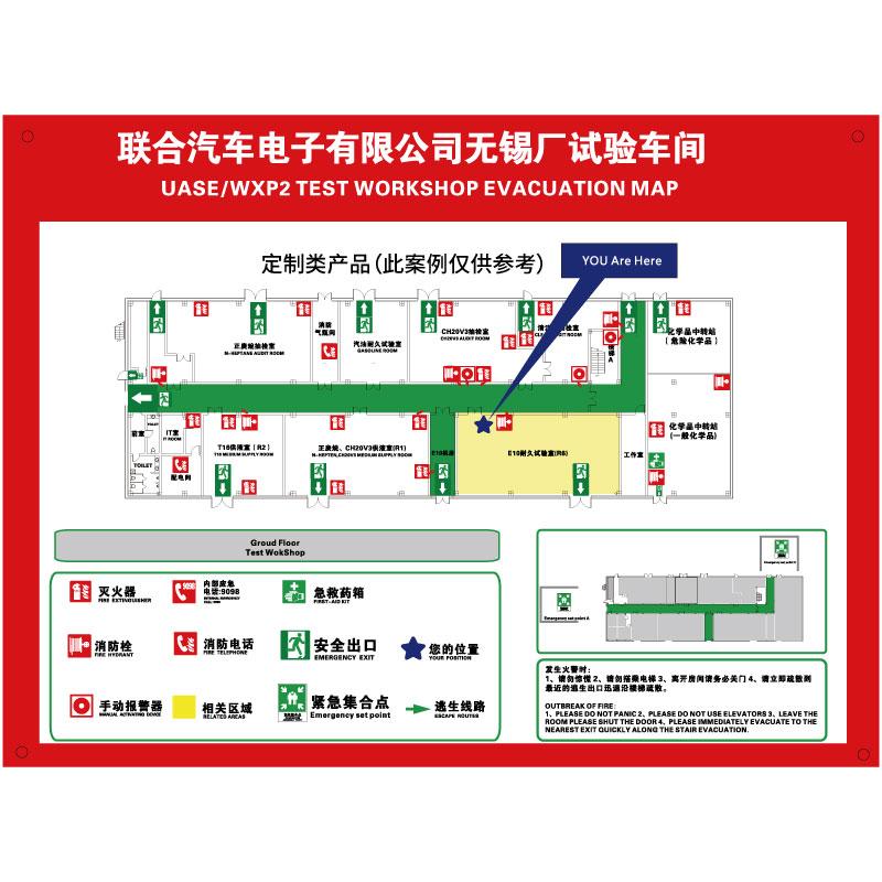 逃生疏散图案例参考Escape Evacuation Map  ISO23601-2009 Standhard