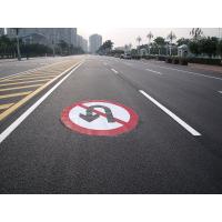 预成型防滑地面标识禁止掉头标识